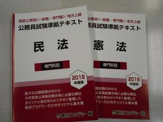 2017-01-05 新年 001.JPG